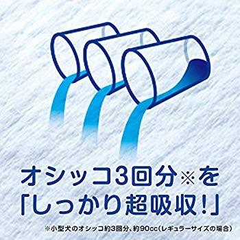 ユニ・チャーム デオシート しっかり超吸収 無香消臭タイプ レギュラー 112枚×1個の商品画像|2