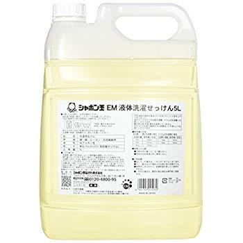EM液体洗濯せっけん 5L × 1個の商品画像|2