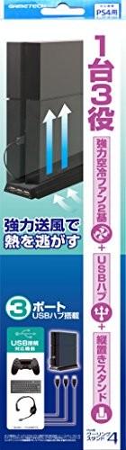 ゲームテック PS4 クーリングスタンド4の商品画像|ナビ
