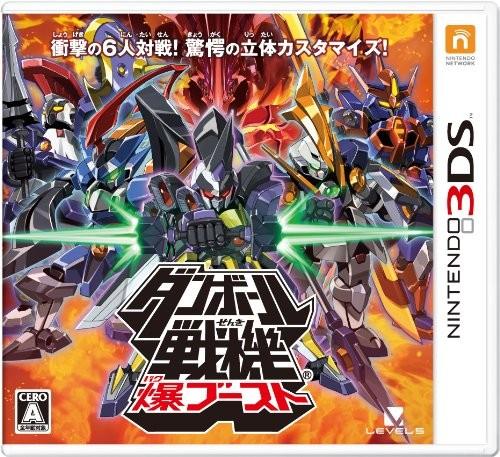 【3DS】レベルファイブ ダンボール戦機 爆ブーストの商品画像|ナビ
