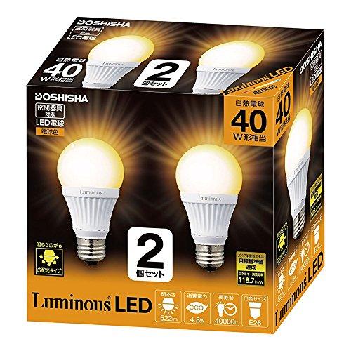 【2個】 Luminous LED LED広配光型電球 CM-A40GL2 (電球色)の商品画像|ナビ