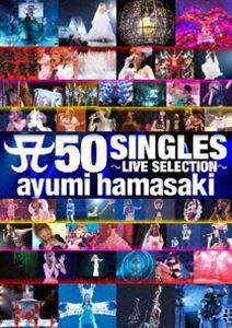 浜崎あゆみ/A 50 SINGLES ~LIVE SELECTION~