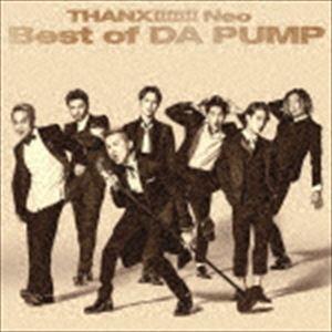 DA PUMP/THANX!!!!!!! Neo Best of DA PUMP
