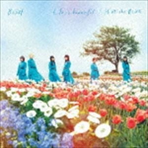Life is beautiful/HiDE the BLUE(通常盤) (CD)