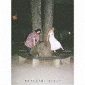 夜王子と月の姫/きえないで(初回生産限定盤/CD+Blu-ray)
