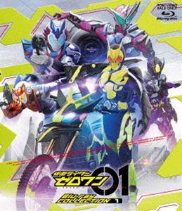 仮面ライダーゼロワン Blu-ray COLLECTION