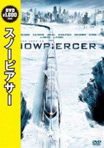 【DVD】 スノーピアサー