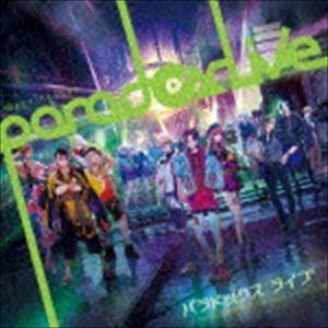 HIPHOPメディアミックスプロジェクト「Paradox Live」/BAE「BaNG!!!」