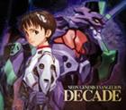 【CD】 NEON GENESIS EVANGELION DECADE