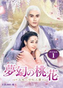 DVD-BOX1