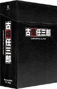 古畑任三郎 COMPLETE Blu-ray BOX)