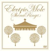 節目DVD Electric Mole (通常版) 【DVD】