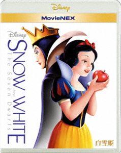 白雪姫 MovieNEX