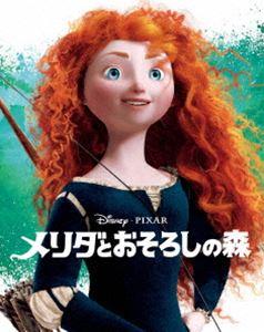 メリダとおそろしの森 MovieNEX アウターケース付き(期間限定)