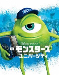 モンスターズ・ユニバーシティ MovieNEX アウターケース付き(期間限定)
