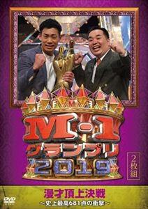 M-1グランプリ2019~史上最高681点の衝撃~