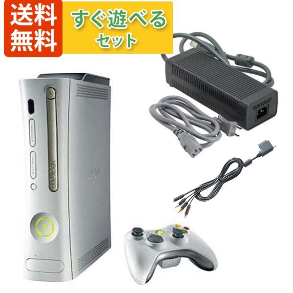 Xbox360 ハードディスク (60GB) B4J-00184の商品画像 ナビ