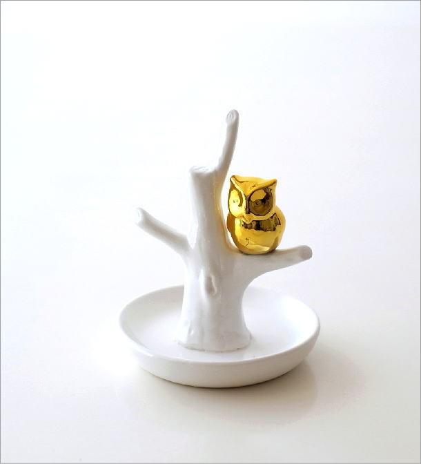 陶器のリングスタンド ふくろう(3)