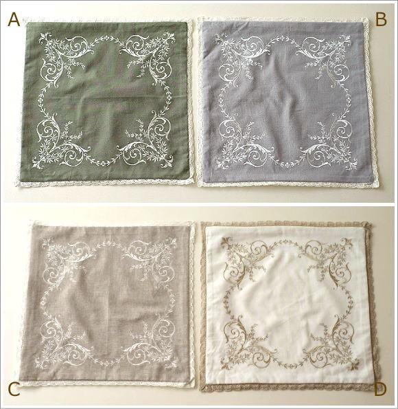 刺繍刺繍クッションカバー 4カラー(4)