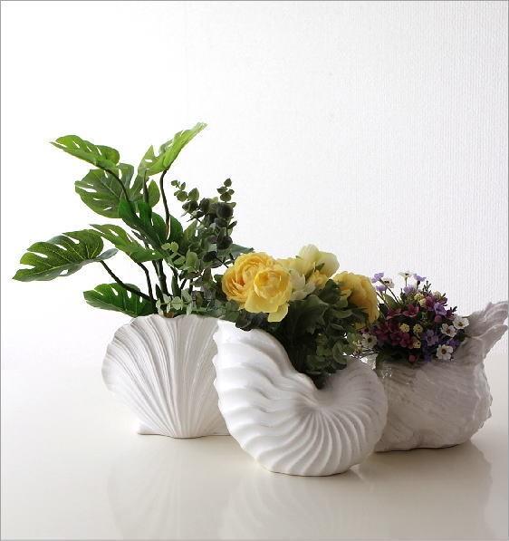 陶器のシェルベース 3タイプ(1)
