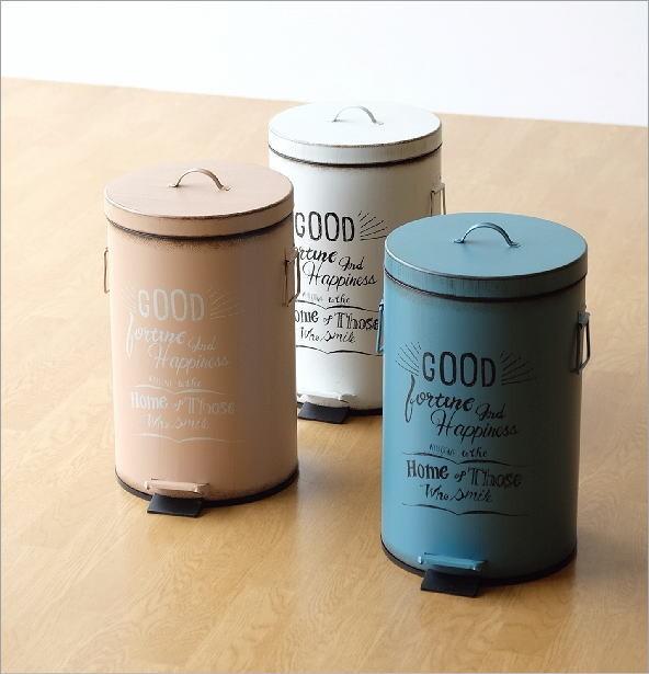 シャビー風ペダルビン 3カラー(1)