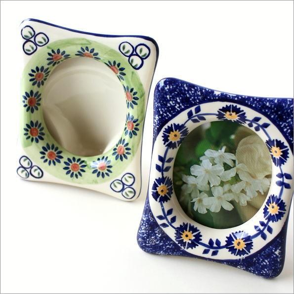 ポーランド陶器のフレーム 2タイプ(1)