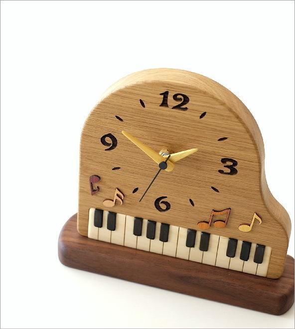 ウッド置き時計 ピアノ(1)