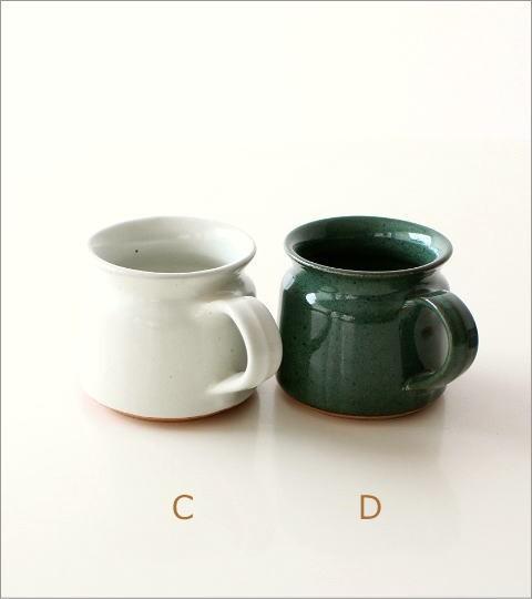 陶器のマグカップ 5カラー(3)