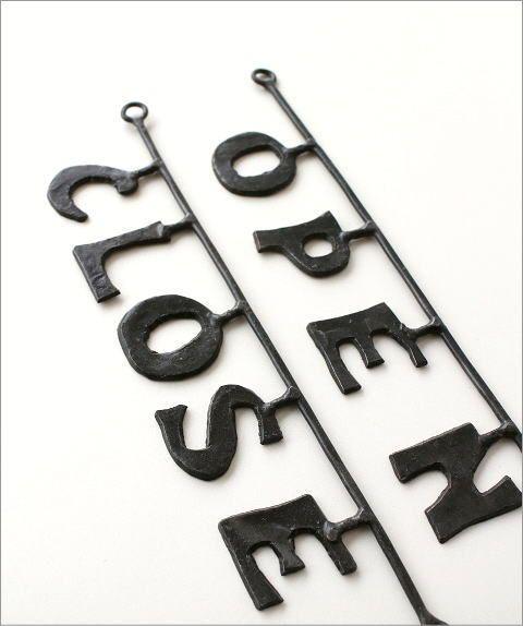 アイアンのウォール飾り文字 2タイプ(1)