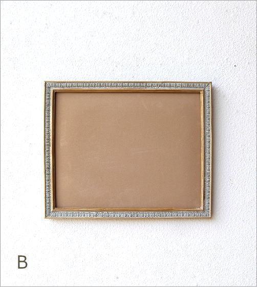 アクセサリーフレームL 2カラー(4)
