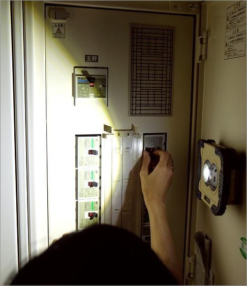 ポータブルLEDワークライト3カラー(5)