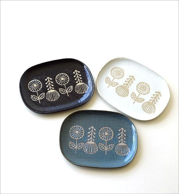 プレート大皿3カラー(1)