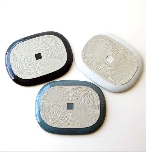 プレート大皿3カラー(3)