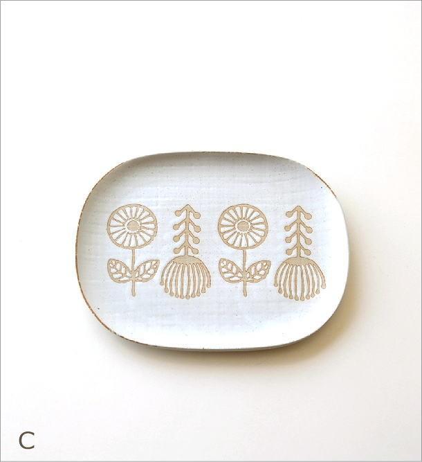 プレート大皿3カラー(6)