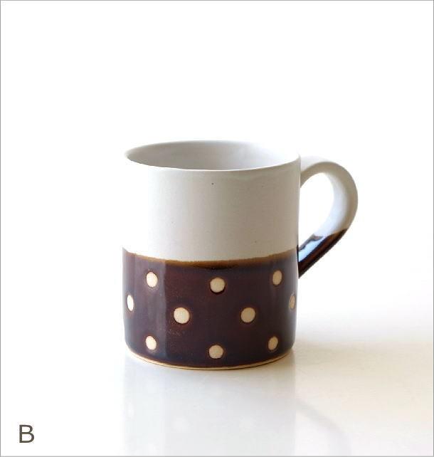 掛け分けドットマグ3カラー(4)