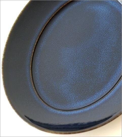 楕円盛り皿 ディープブルー(2)