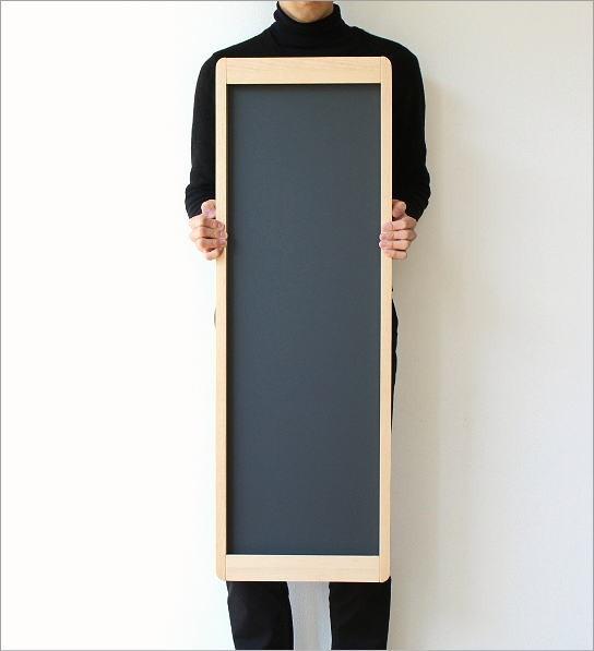 ナチュラルウッドの黒板 縦型(1)