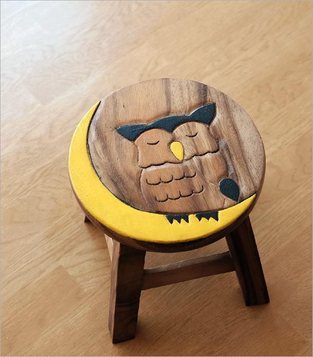 ベビースツール 子供椅子みみずくさん(1)