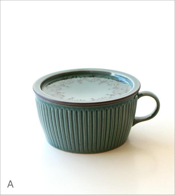 ダマスクフラワー蓋付きスープカップ 2カラー(6)