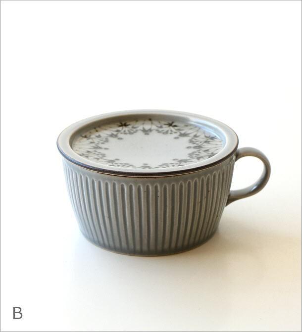 ダマスクフラワー蓋付きスープカップ 2カラー(7)