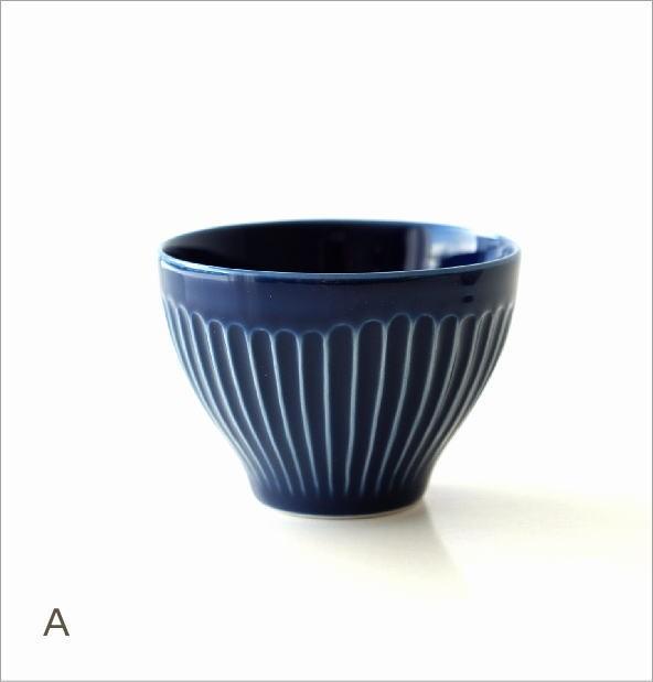 しのぎ煎茶2カラー(3)