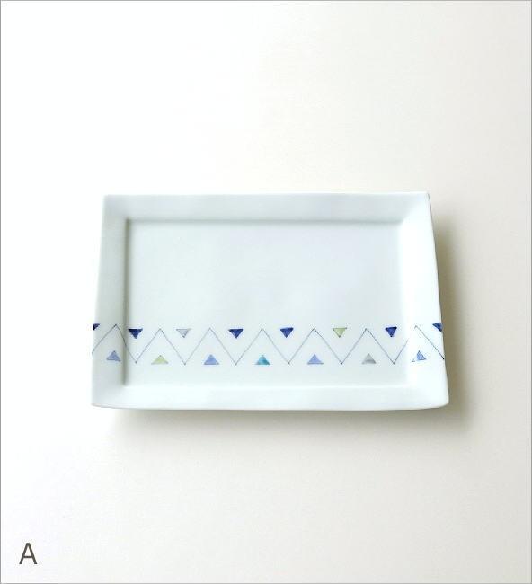 ペイントプレート長角 2タイプ(4)