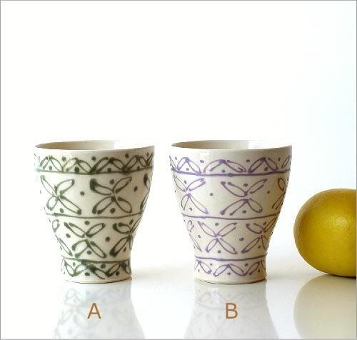 一珍レリーフ湯のみ茶碗 2カラー(3)