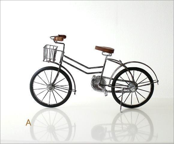 アンティークな自転車の置物 2タイプ(4)