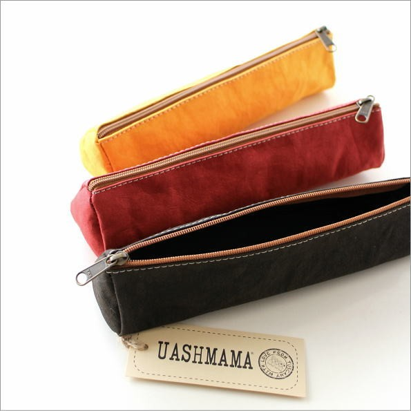 UASHMAMA ペンケース 3カラー(1)