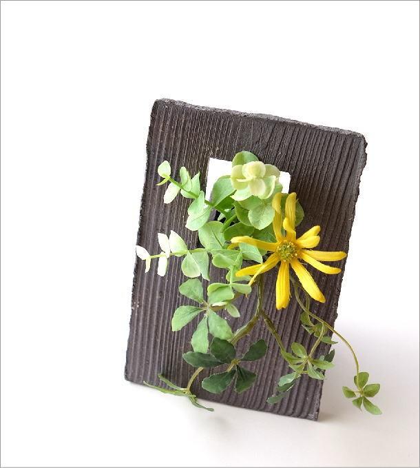 花瓶 陶器のフレーム花入れ(1)