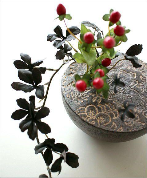 和陶器ベース コロン(1)