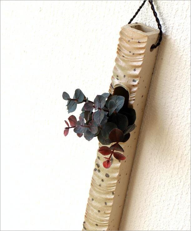花瓶陶器 花器 和陶器掛け花 五(1)