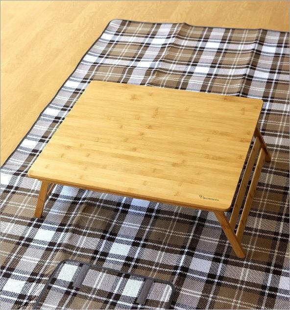 折り畳みバンブーテーブル L(4)