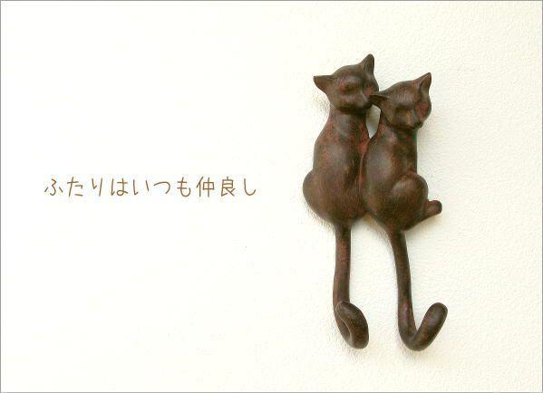 ペアネコのフック(1)